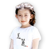 Jasmine of PA in our 'Beautiful' kid's t-shirt